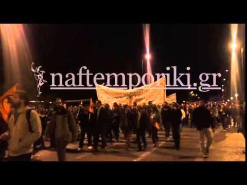 Συγκέντρωση κατά της παρουσίας του ΝΑΤΟ στο Αιγαίο