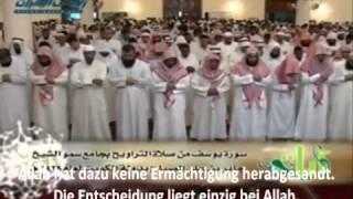 Nasser Al Qatami Surah Yusuf 2-4