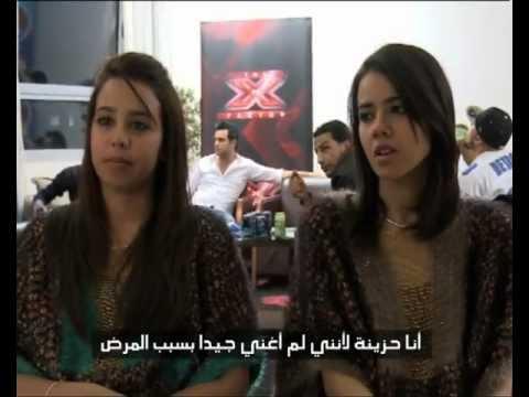 اختبار فريق Doss Angels في المعسكر المغلق - The X Factor 2013