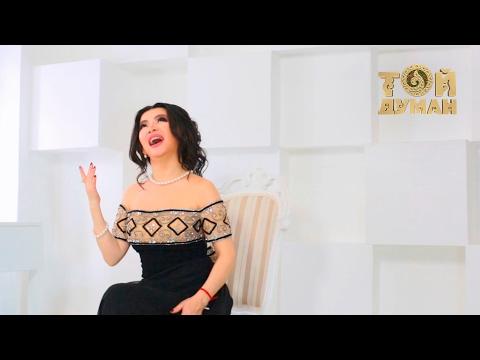 Тамара Асар, Асхат Тарғын - Мен сендікпін