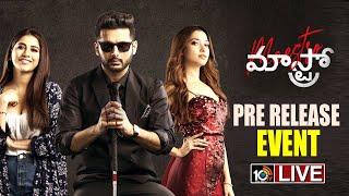 Maestro Pre Release Event LIVE   Nithin   Tamannaah   Nabha Natesh  