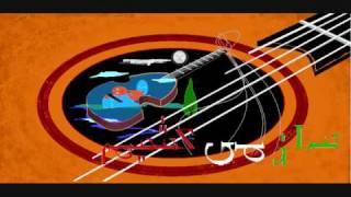 Iranian  Music With Art -Moâllem O Saz -EBI