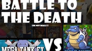 Pokemon TCG Battle using Blastoise Ex Collection Boxes Verses MEGA TANK EX ! by Papa Blastoise