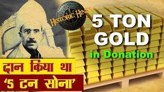 Video 5 टन सोना दान करने की पूरी कहानी  | Mir Osman Ali Khan History in Hindi MP3, 3GP, MP4, WEBM, AVI, FLV Februari 2019