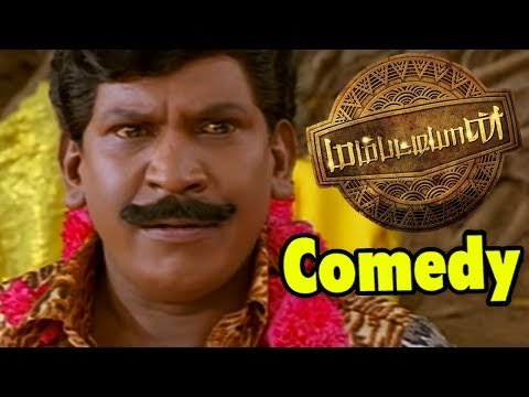 Mambattiyan Movie Scenes | Prashanth Kills Kota Srinivasa Rao | Vadivelu Flirts With Mumaith Khan