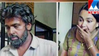 Video Aditi Murder shocked kerala   Manorama News MP3, 3GP, MP4, WEBM, AVI, FLV Desember 2018