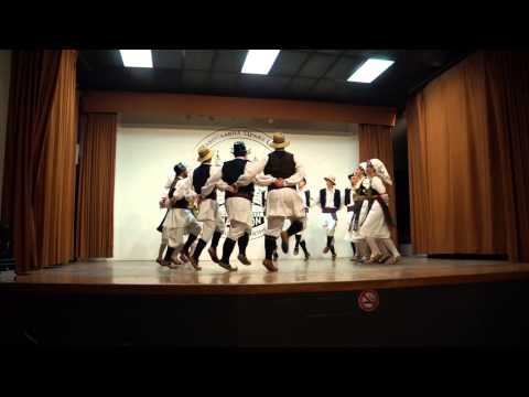Serbian Folk Dance