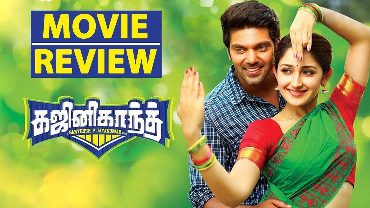 Ghajinikanth Movie Review by Praveena | Arya, Sayyeshha, Sathish, Santhosh P Jayakumar | Ghajinikanth Review