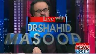 Live with Dr Shahid Masood | 23 Feb 2017