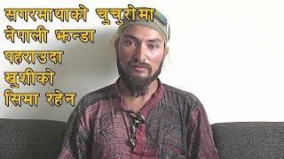 Bijay Ghimire Bishokarma Everest Climber on Vision talk Show  News Nrn सगरमाथा चढ्ने पहिलो दलित । सगरमाथाको...