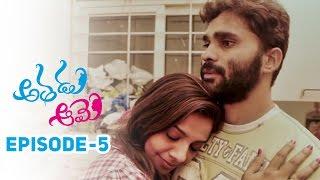 Athadu Aame (He & She) - S1E5 | Latest Telugu Comedy Web Series | Chandragiri Subbu Comedy Videos