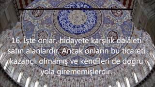 Bakara Suresi  1 24 Ayetler   Kabeİmami Mahir Hoca   Turkce Altyazili
