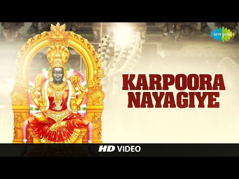 Video Karpoora Nayagiye | Tamil Devotional Video Song | L. R. Eswari | Amman Songs download in MP3, 3GP, MP4, WEBM, AVI, FLV January 2017