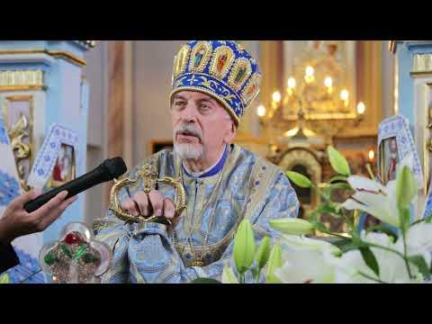 Проповідь Митрополита Галицького Кир Андрія на Успіння Пресвятої Богородиці.