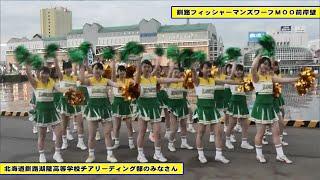 ハロウィン・ナイト 北海道釧路市Ver. / AKB48[公式]