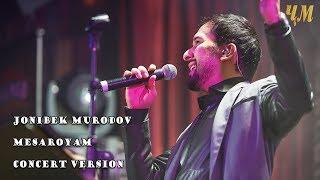 Чонибек Муродов - Месароям (консерт дар Киев 18.12.2017)  (Клипхои Точики 2018)