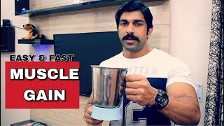 Mass Gainer & Muscle Building Shake| Lean Mass Gainer | Rubal Dhankar
