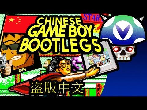 [Vinesauce] Joel - Chinese Gameboy Color Bootlegs