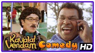 Video Latest Tamil Comedy Scenes | Kavalai Vendam Tamil Movie Comedy | Part 1 | Jiiva | Kajal | RJ Balaji MP3, 3GP, MP4, WEBM, AVI, FLV Agustus 2018