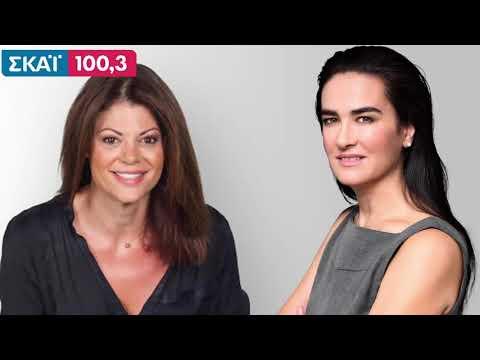 Βίλλυ Ροδοπουλου - Συνέντευξη στην εκπομπή της Χριστίνας Βίδου