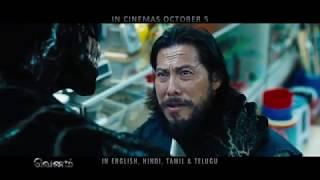 Venom | The Evolution of Venom | Tamil | In Cinemas October 5th