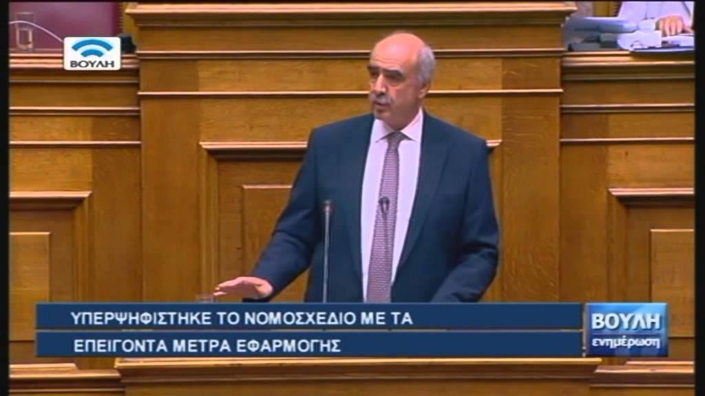 Βουλή – Ενημέρωση (23/07/2015)