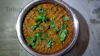 How to Make Mutton Keema | TollyCineNews |