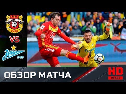22.04.2018г. Арсенал - Зенит - 3:3. Обзор матча - DomaVideo.Ru