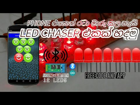 Arduino Led Chaser with Pattern Controlling Bluetooth