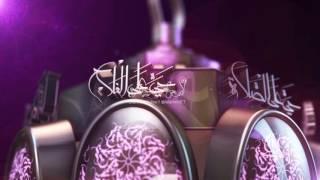 Ramadan Ident 2015BY ISLAM SOUFELLOUhttp://soufellou.deviantart.comhttps://www.behance.net/islamonetthanks for watching.