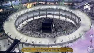 صلاة الفجر - الشيخ سعود الشريم - المسجد الحرام - الأربعاء 12 محرم 1436
