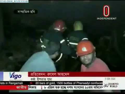 Fire risk factories being built in Savar residential areas (22-03-18)