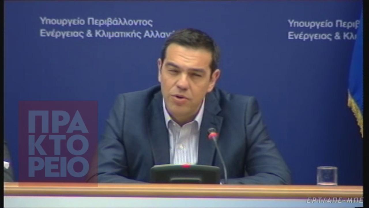 Αλ. Τσίπρας: Διεκδικούμε καλύτερες λύσεις για το χρέος