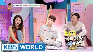 Video Who is this woman that Taejoon is interested in? [Hello Counselor / 2017.07.10] MP3, 3GP, MP4, WEBM, AVI, FLV September 2018