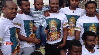 እጅግ አነጋጋሪ በሳል መልዕክት ያላቸው ቲሸርቶች በአድዋ በዓል Addis Ababa Adwa 2018 new