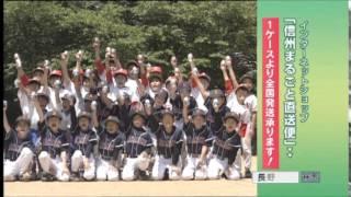 TVCM信州りんごジュース