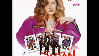 Susan Roshan - Mardom Azar |سوزان روشن - مردم آزار