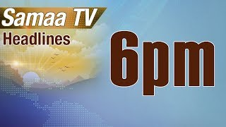 Jannay kay lia dekhiye,Samaa TVSAMAA TV NEWSWatch our live stream: http://www.samaa.tv/liveWatch SAMAA TV videos : http://www.samaa.tv/videosLike our Facebook Page: http://www.fb.com/samaatvnewsFollow us on Twitter: http://www.twitter.com/samaatvFor more news and updates visit our website : http://www.samaa.tv
