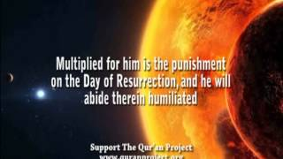 Surah Al-furqan Recited By Idris Abkar [the Quran Project]