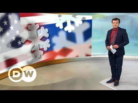 Гудбай Америка или санкции Думы против США - DW Новости (17.04.2018) - DomaVideo.Ru