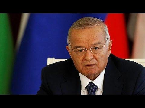 Ουζμπεκιστάν: «Σε κρίσιμη κατάσταση» ο Ισλάμ Καρίμοφ