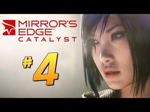 Mirror's Edge: Catalyst - Глюки Игры (ЖЕСТЬ) #4