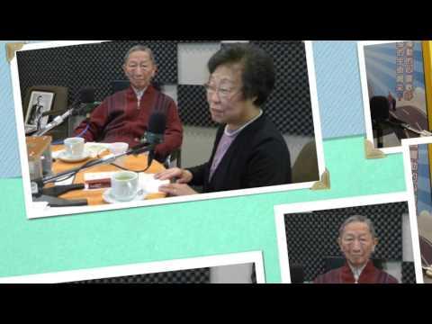 電台見證 梁兆元夫婦 (真愛之源) (03/19/2017 多倫多播放)