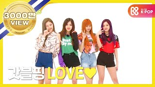 Video (Weekly Idol EP.310) BLACKPINK Random play dance FULL ver. MP3, 3GP, MP4, WEBM, AVI, FLV Februari 2019