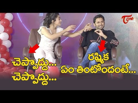 Nithin Reveals Rashmika Diet Secret @ Bheeshma Interview | TeluguOne Cinema