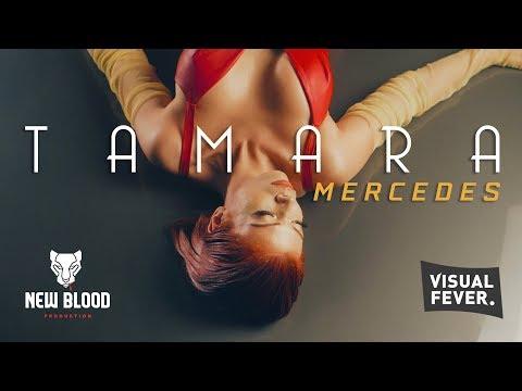 Mercedes – Tamara Dragić – nova pesma i tv spot