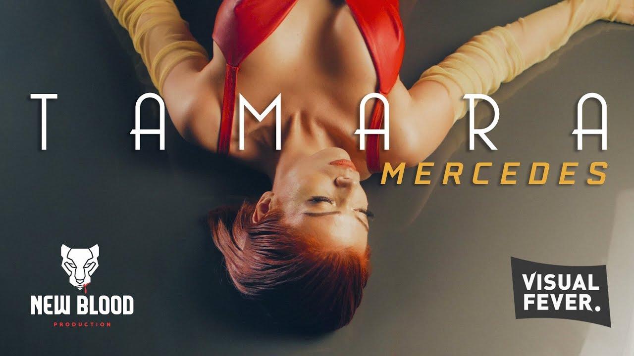 Mercedes – Tamara Dragić