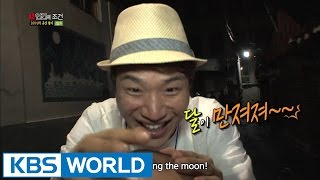 The Human Condition | 인간의 조건: Discovering 100 Years of Heritage – The Final Episode (2014.10.14)