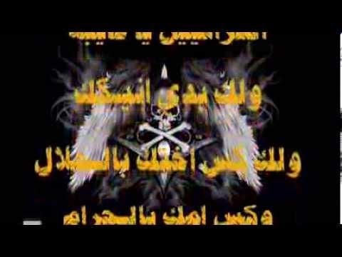 شرموطة اردنية -