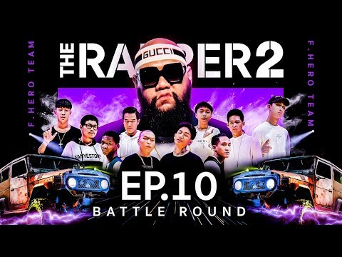 THE RAPPER 2 | EP.10 | BATTLE ROUND | TEAM โค้ชกอล์ฟ | 15 เม.ย. 62 Full HD